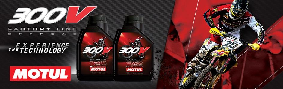 Масло Motul 300v для мотоциклов.