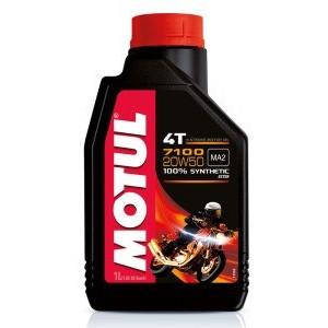 Масло для мотоцикла Motul 7100 4T 20W-50 1L