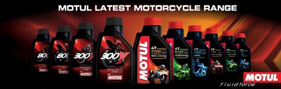 Масло Motul для мотоциклов.
