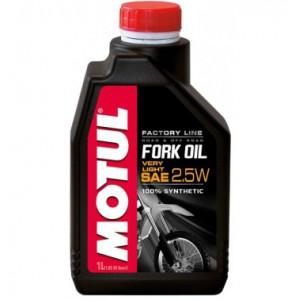 Масло в вилку Motul Fork Oil FL Very Light 2,5W 1L